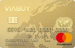 VIABUY - Prepaid Mastercard Gold